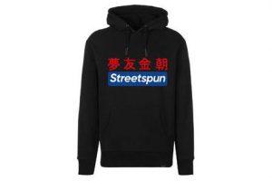 Bild von Streetspun Japanese Logo  Herren Hoodie schwarz