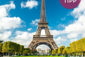 Bild von Kurztrip nach Paris – Hotelgutschein für 2 Personen – Übernachtungen im 3* Hotel Le Dauphin  – Tägl. Frühstücksbuffet inkl.