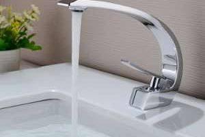Bild von Auralum Waschtischarmatur in Chrom Bad Armatur Einhebelmischer