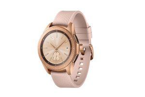 Bild von Samsung Galaxy Watch 42mm LTE gold