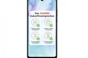 Bild von Huawei P30 lite Dual-SIM black Smartphone (6,15″, 128GB, 3.340-mAh, Octa-Core, 48 MP, Triple-Kamera, schwarz)